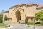 スペイン風の校舎
